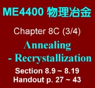 受保護的文章:Chap08C-Recrystallization(8.9-8.19)