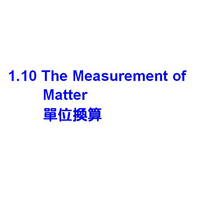 受保護的文章:1.10 The Measurement of Matter